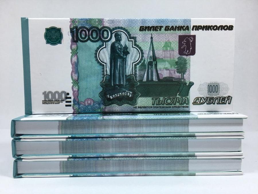 acheter Bloc-notes détachable de 1000 roubles russes