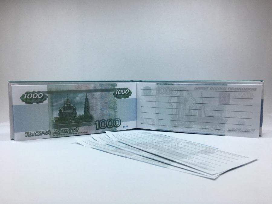 acheter Bloc-notes détachable de 1000 roubles russes 3
