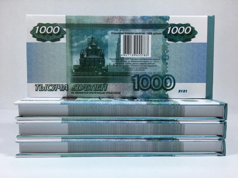 acheter Bloc-notes détachable de 1000 roubles russes 1