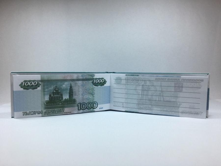 acheter Bloc-notes détachable de 1000 roubles russes 2