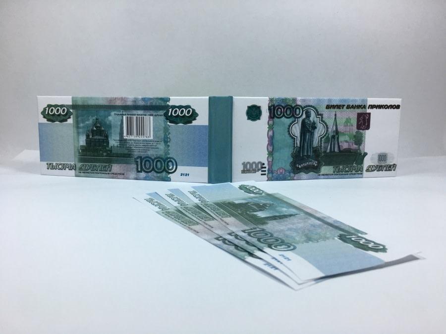 acheter Bloc-notes détachable de 1000 roubles russes 4