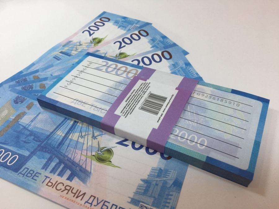 acheter Bloc-notes de faux billets de 2000 roubles russes 1