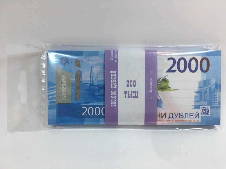 acheter Bloc-notes de faux billets de 2000 roubles russes 3