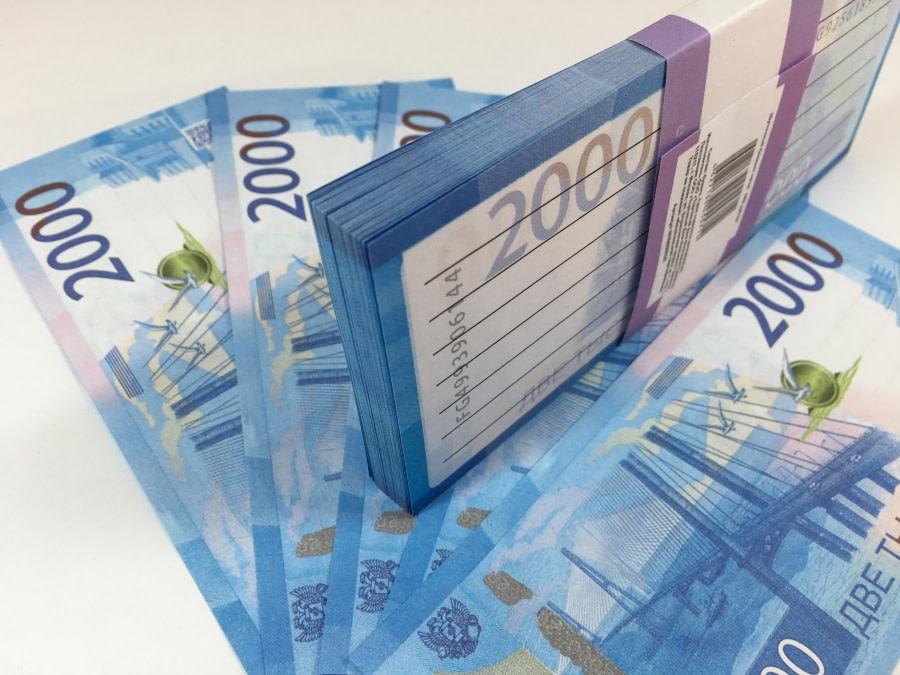 acheter Bloc-notes de faux billets de 2000 roubles russes 2