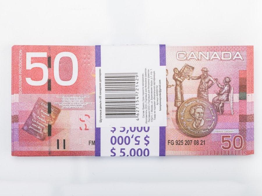 50 dollars canadiens faux billets