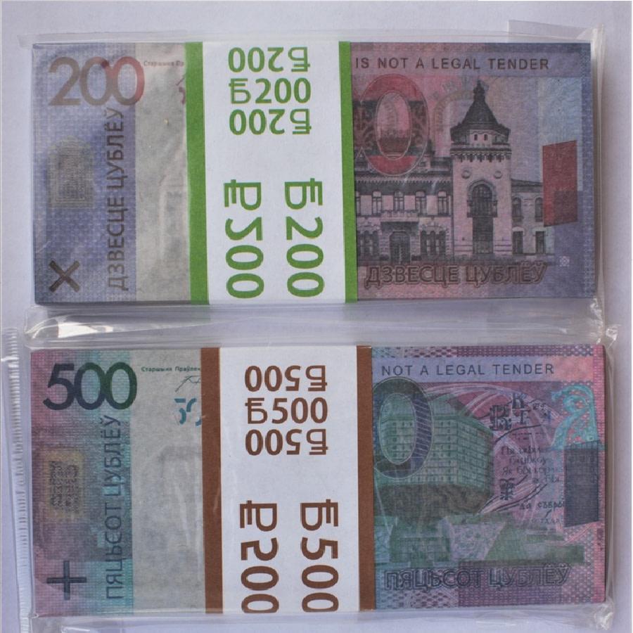 Kit de faux billets Roubles biélorusses 200, 500
