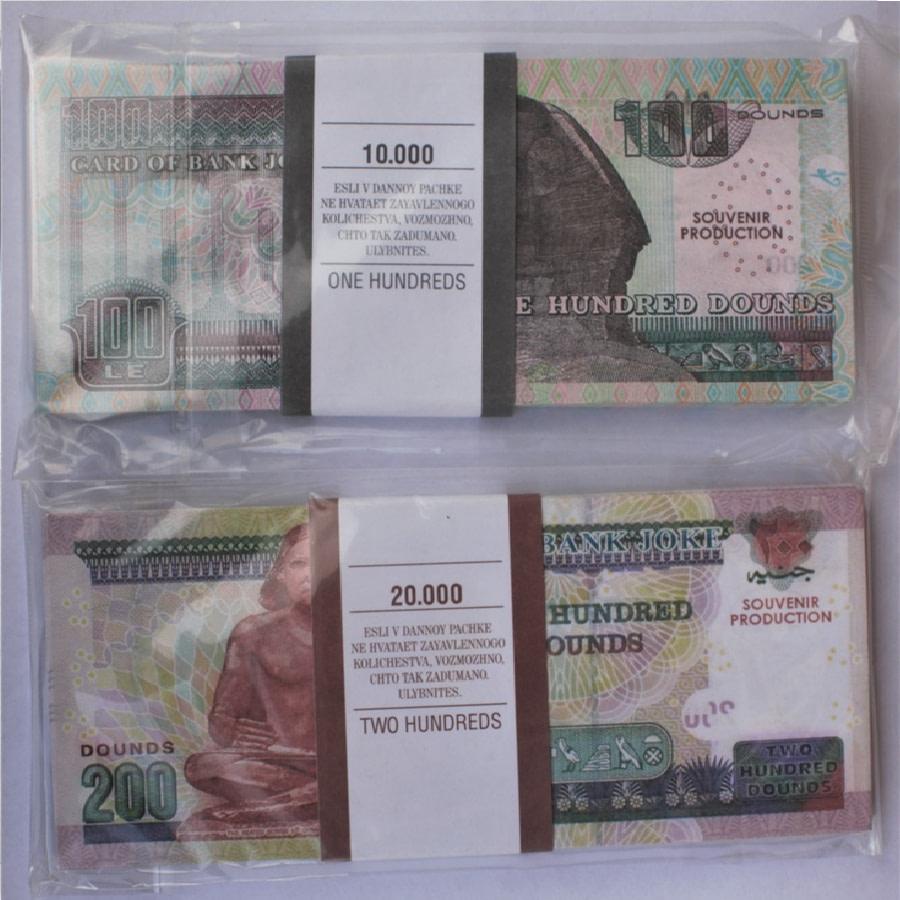 Kit de faux billets Livres égyptiennes 100, 200