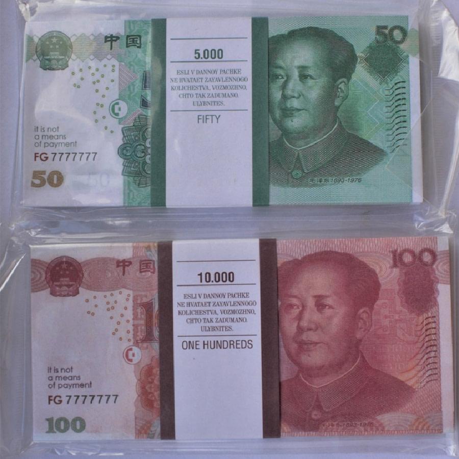 Kit de faux billets Yuans chinois 50, 100